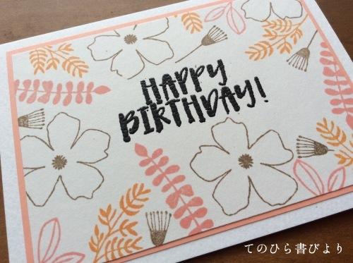 フローラ&フォーナ:ブーケスタンプ#その3花葉を2〜4色のスタンプインクで(no.693)_d0285885_10194852.jpeg