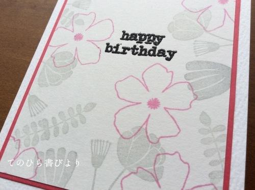 フローラ&フォーナ:ブーケスタンプ#その3花葉を2〜4色のスタンプインクで(no.693)_d0285885_10195924.jpeg