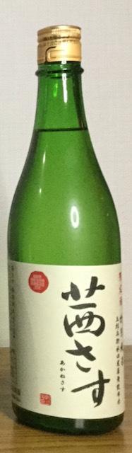 サロンの酒肴_d0016397_00412111.jpeg