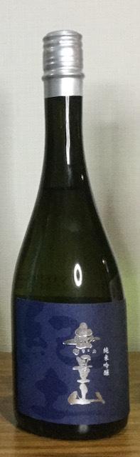 サロンの酒肴_d0016397_00424581.jpeg