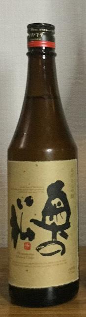 サロンの酒肴_d0016397_00434190.jpeg