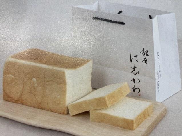 高級食パン /  koba_d0135801_14061684.jpg