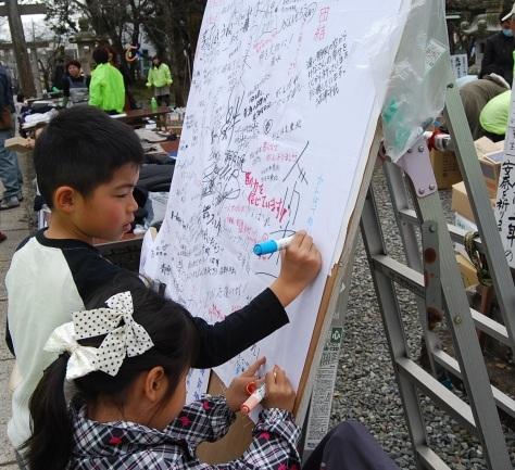 あの東日本大震災から今日で10年_d0050503_05361976.jpg