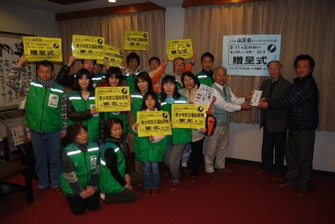 あの東日本大震災から今日で10年_d0050503_05374408.jpg