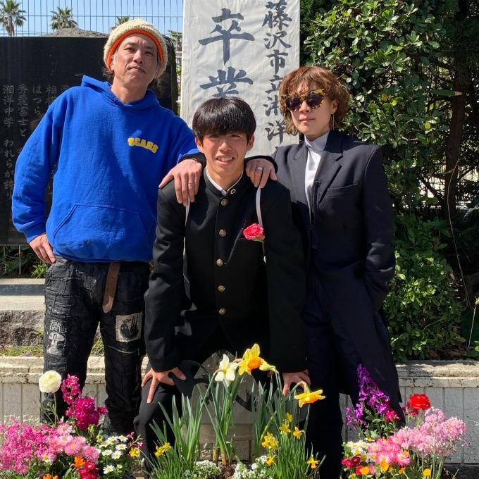 陽太!湘洋中学卒業おめでとう!!!_d0106911_12212194.jpg