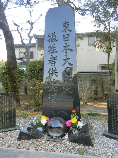 3月11日(木)あれから10年 東日本大震災に思う_d0278912_20574499.jpg