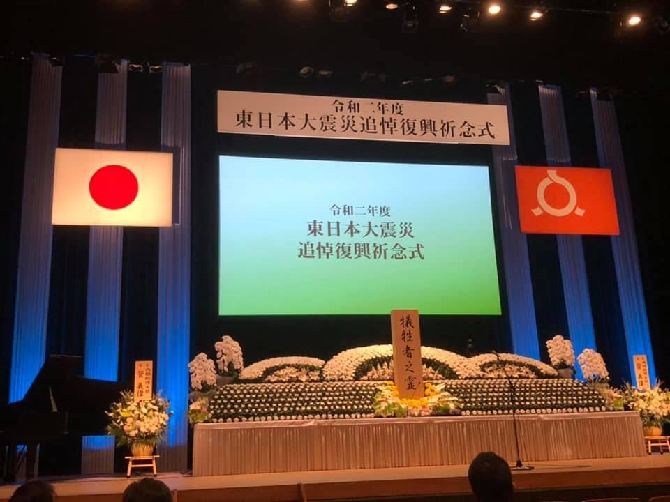 『東日本大震災追悼復興記念式』_f0259324_16364782.jpg