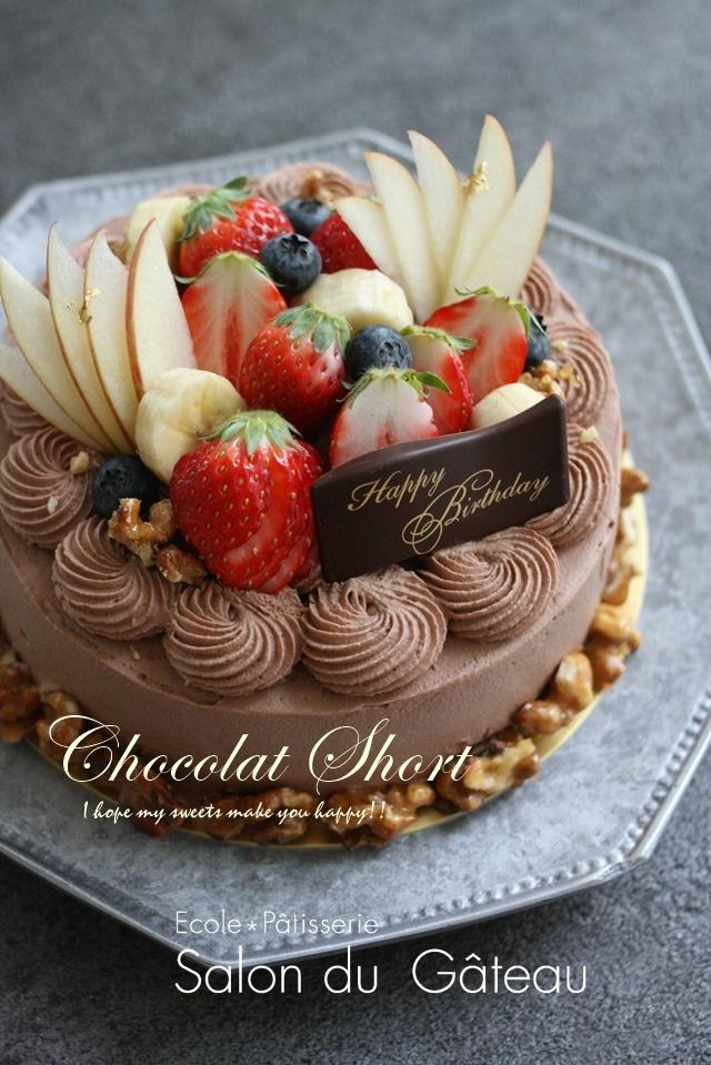 チョコと苺とバナナと_c0193245_22501488.jpg