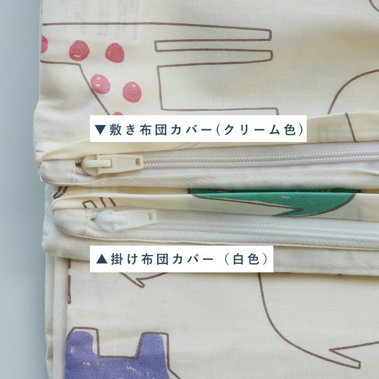 『ピリから』お昼寝布団セットをより使いやすくリニューアル!_e0187457_15095667.jpg