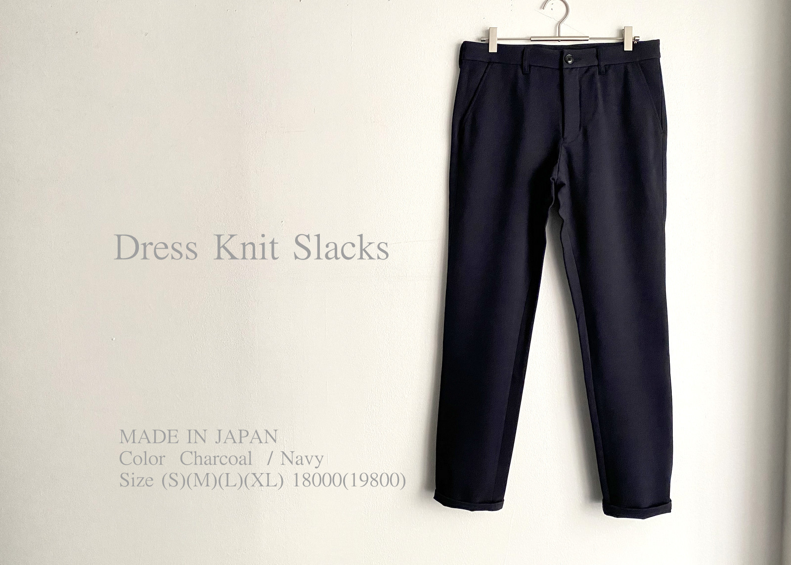 Dress Knit Slacks_c0379477_19125671.jpg