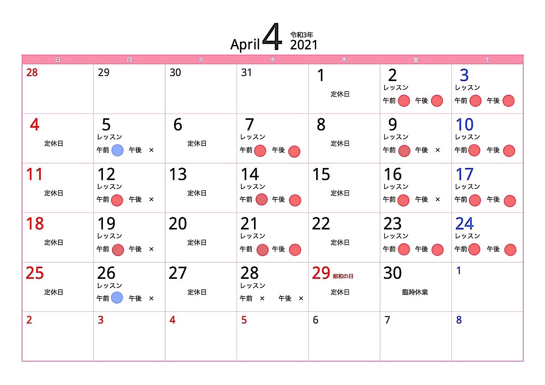 4月のカレンダー_c0156884_10162496.jpg