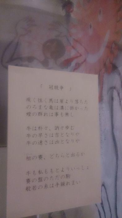 和田聡文イタズラシリーズ「うしどしのいたずら」_f0190988_21520100.jpg