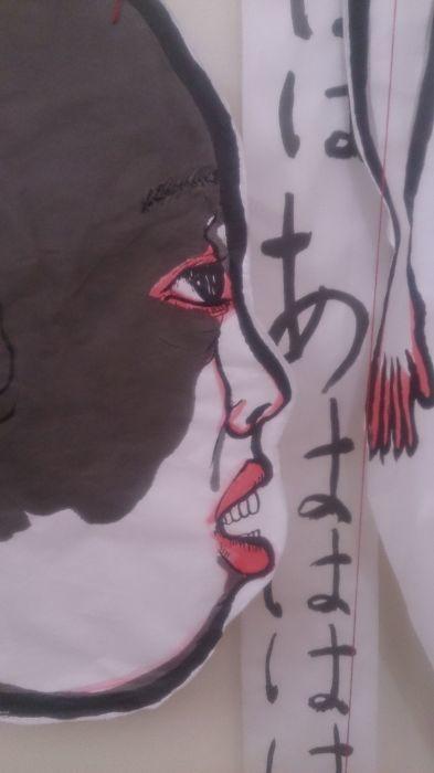 和田聡文イタズラシリーズ「うしどしのいたずら」_f0190988_21585019.jpg