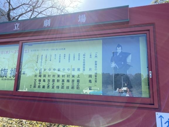 今朝方は北風の突風が凄まじかった💦 : 総領の甚六【春風亭柳朝No.6の ...