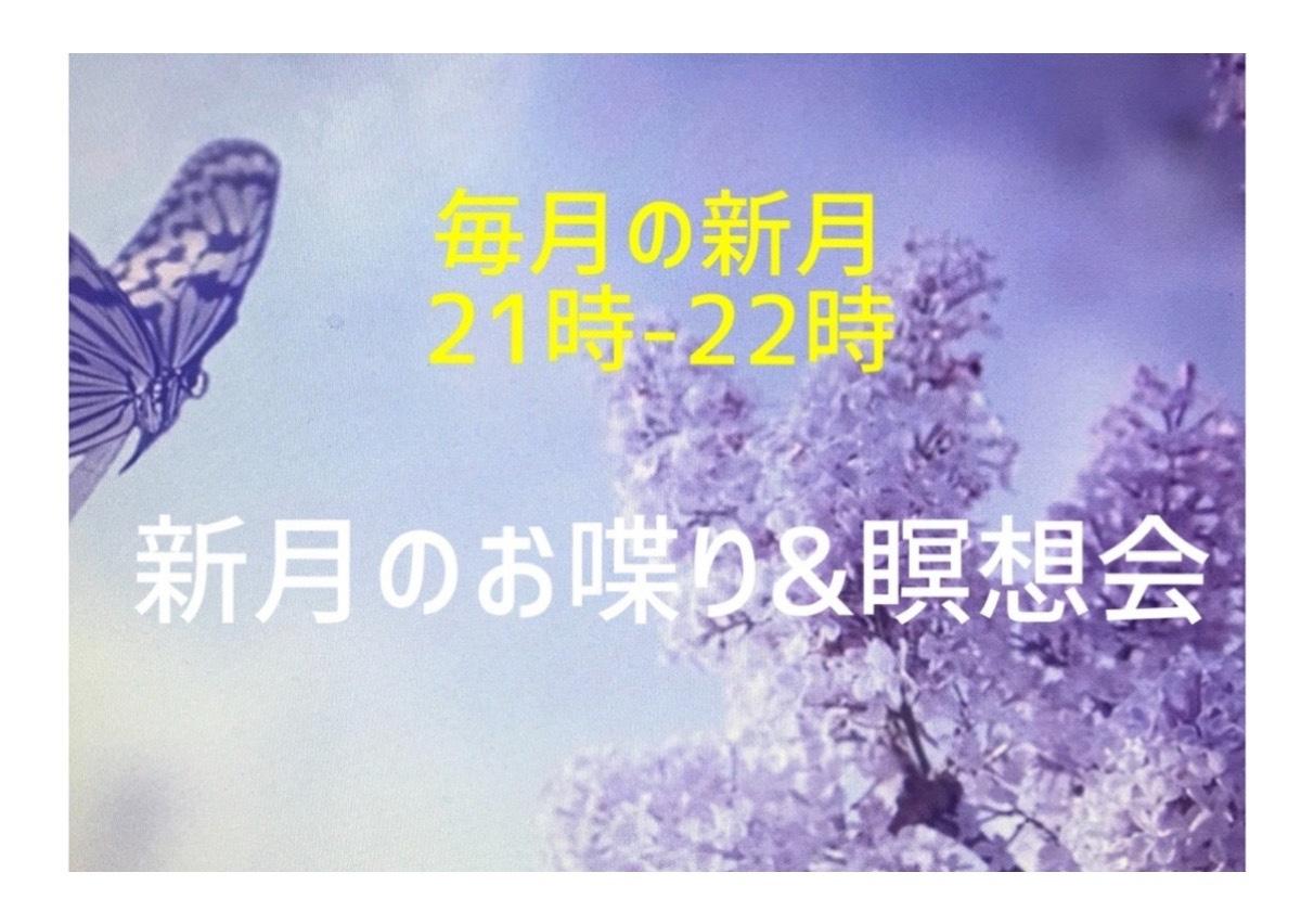 瞑想会と春のお茶会_d0085018_12554810.jpeg