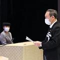 羽生結弦の震災十年の賦 – 若き日本のリーダーの言葉に感動と尊敬と感謝_c0315619_14591914.png
