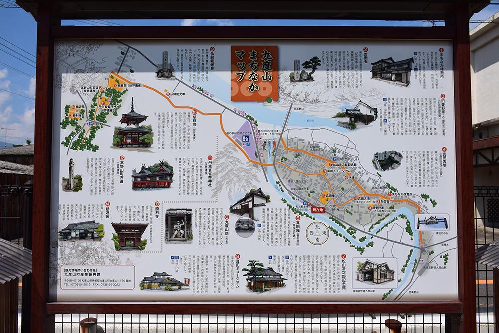 真田氏ゆかりの九度山を歩く。 その1 <九度山・真田ミュージアム>_e0158128_16325655.jpg