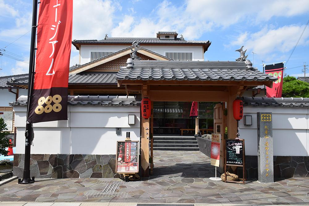 真田氏ゆかりの九度山を歩く。 その1 <九度山・真田ミュージアム>_e0158128_16380667.jpg