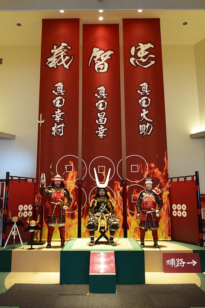 真田氏ゆかりの九度山を歩く。 その1 <九度山・真田ミュージアム>_e0158128_16395496.jpg