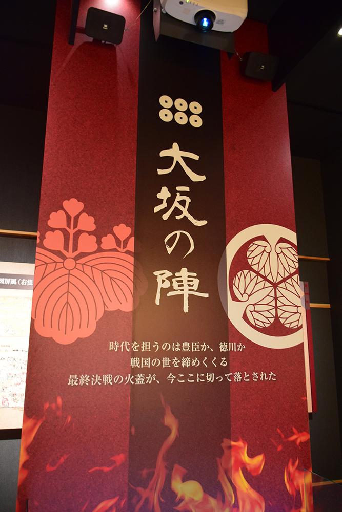 真田氏ゆかりの九度山を歩く。 その1 <九度山・真田ミュージアム>_e0158128_17042663.jpg