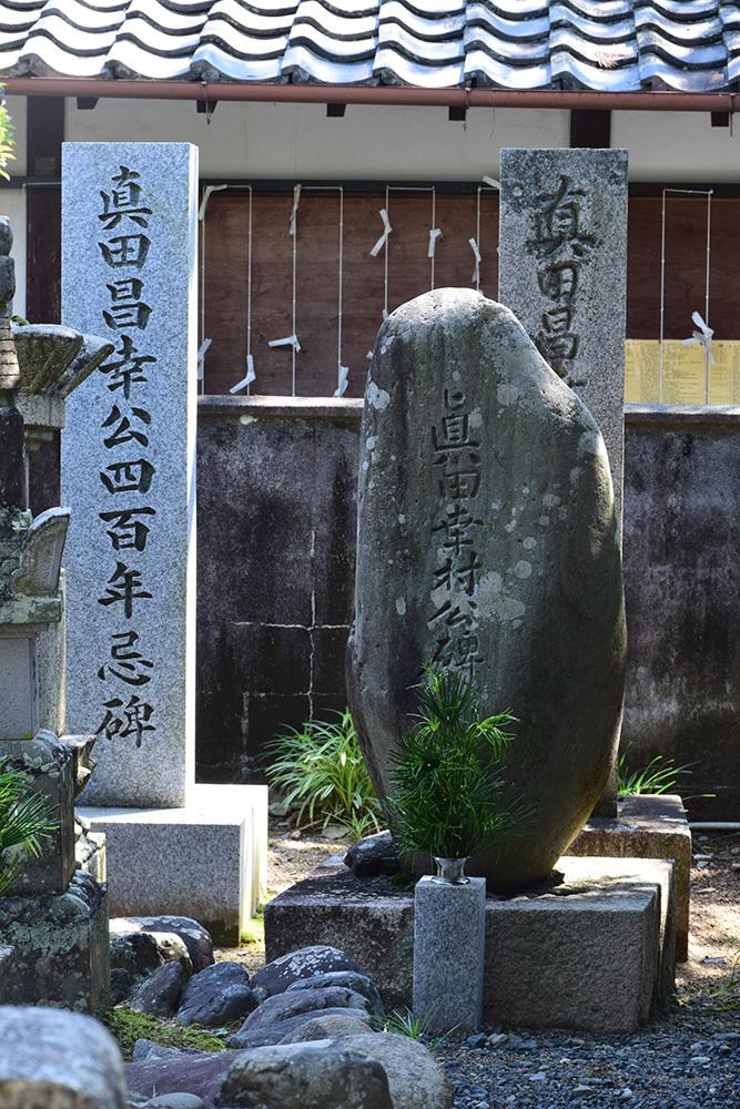 真田氏ゆかりの九度山を歩く。 その2 <真田庵>_e0158128_18251349.jpg