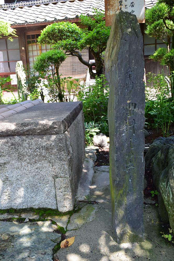 真田氏ゆかりの九度山を歩く。 その2 <真田庵>_e0158128_18300915.jpg