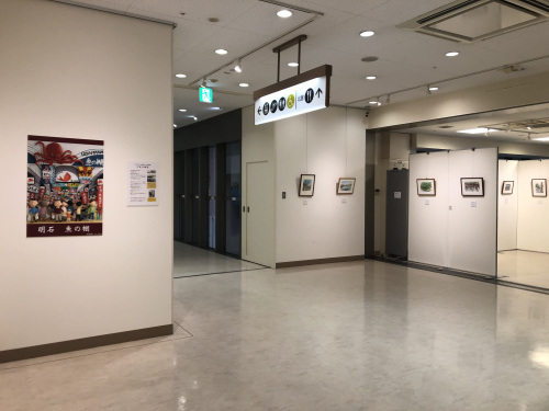 アスピアスマイルギャラリースケッチ展に魚の棚作品も_f0395434_22390067.jpeg