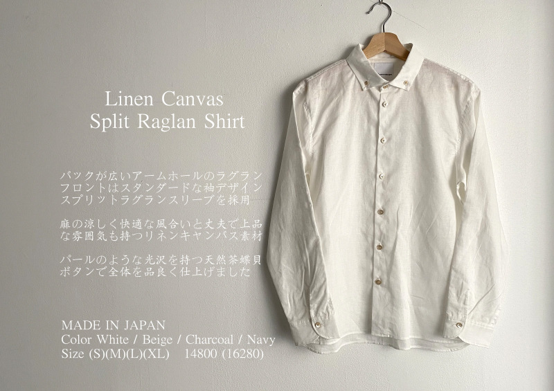 Linen Canvas Split Raglan Shirt_c0379477_20130483.jpg