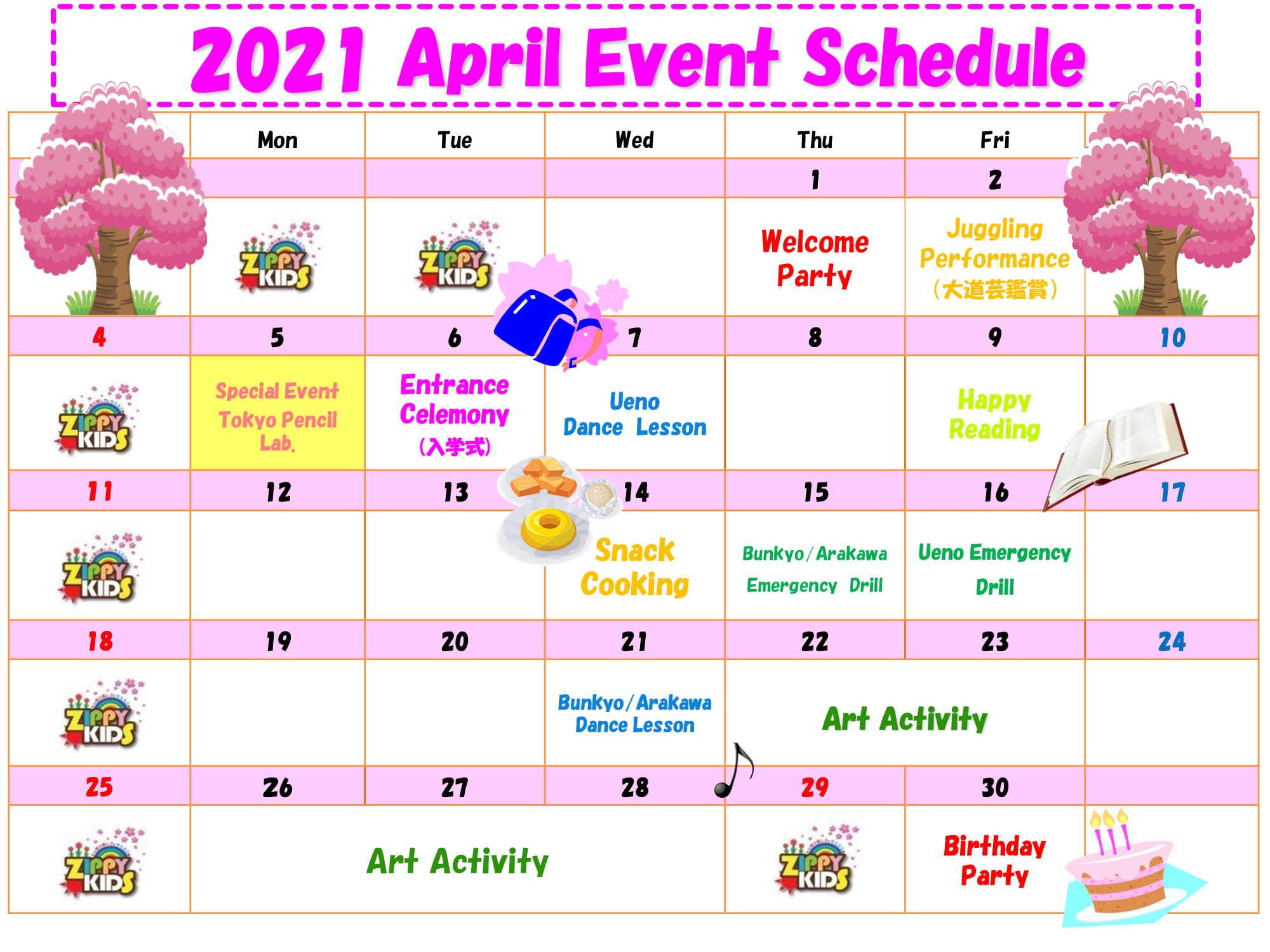 【zippykids荒川】4月のイベントスケジュール_f0225094_13452169.jpg
