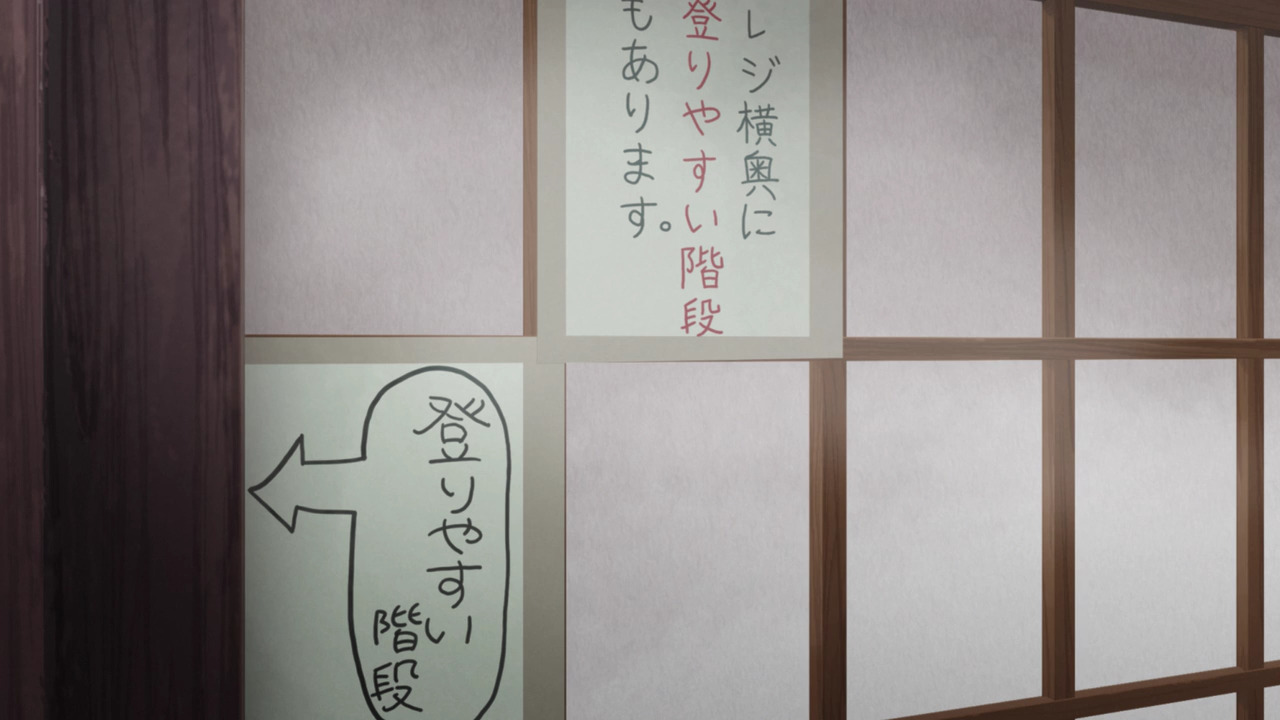 「ゆるキャン△S2」舞台探訪11 なでしこのソロキャン計画その1/3 リン・早川町赤沢宿(第7話)_e0304702_08013377.jpg
