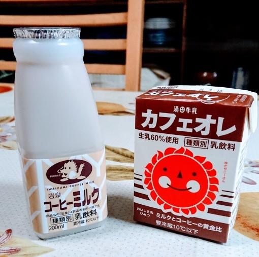 コーヒー牛乳好き、集まれ~!_f0125021_10010411.jpg