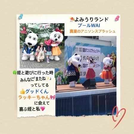 BDワンマンライブ☆配信チケット発売中!と嬉しいお知らせ1・2・3🌷_a0087471_02233023.jpeg