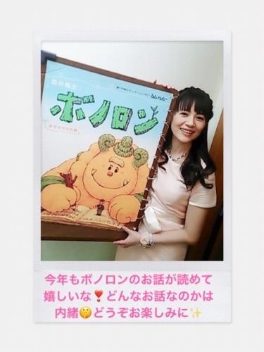 BDワンマンライブ☆配信チケット発売中!と嬉しいお知らせ1・2・3🌷_a0087471_02510588.jpeg