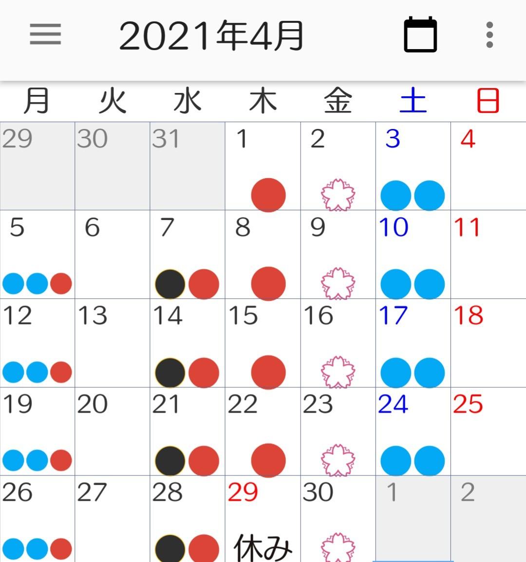 2021年4月の予定・カレンダー_c0366378_16194764.jpg