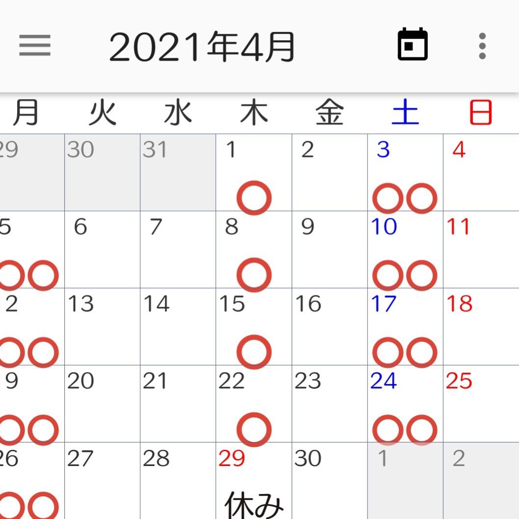 2021年4月の予定・カレンダー_c0366378_16270828.jpg