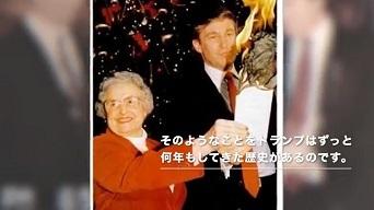 真相!日米マスコミが伝えない真実のトランプ大統領が凄すぎる件とは! #165_b0225081_19160049.jpg