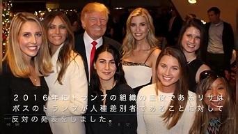 真相!日米マスコミが伝えない真実のトランプ大統領が凄すぎる件とは! #165_b0225081_19235213.jpg