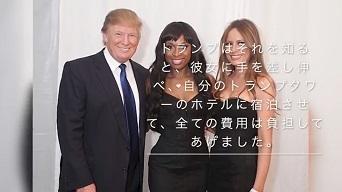 真相!日米マスコミが伝えない真実のトランプ大統領が凄すぎる件とは! #165_b0225081_19245921.jpg