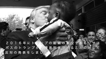真相!日米マスコミが伝えない真実のトランプ大統領が凄すぎる件とは! #165_b0225081_19284823.jpg