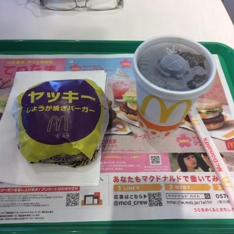 マクドナルド     2号線脇浜町店_c0118393_11165069.jpg