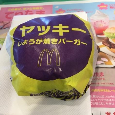 マクドナルド     2号線脇浜町店_c0118393_11170076.jpg