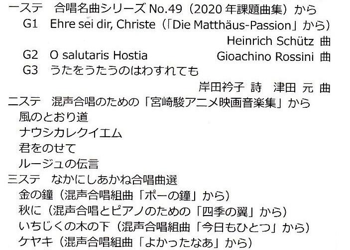 第90回演奏会_c0125004_12101832.jpg