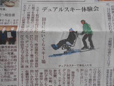 3月14日 日曜日 小雪_f0210811_09451073.jpg