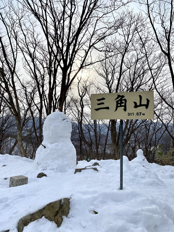 """2021年1月 『札幌の裏庭を登る、そして食べる』 January 2021 \""""Winter Hiking and Eating in Sapporo\""""_c0219616_09472346.jpg"""