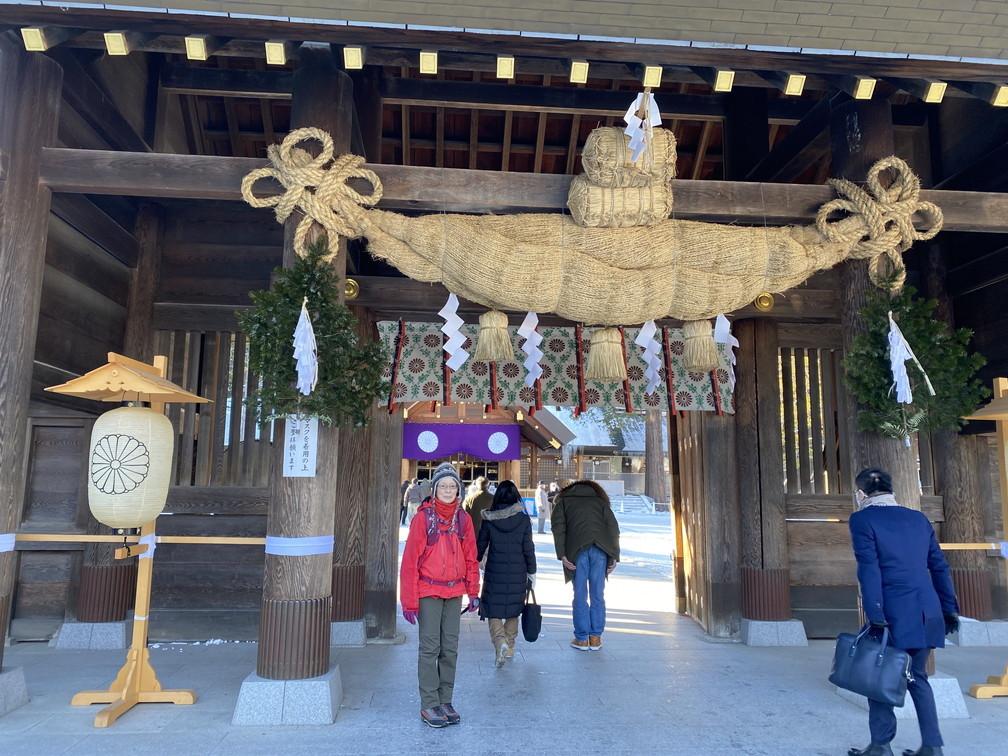"""2021年1月 『札幌の裏庭を登る、そして食べる』 January 2021 \""""Winter Hiking and Eating in Sapporo\""""_c0219616_09494933.jpg"""