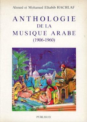 Houcine Slaoui : The Father of Moroccan Chaabi <8>_d0010432_13523742.jpg