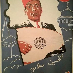 Houcine Slaoui : The Father of Moroccan Chaabi <11>_d0010432_21061646.jpg
