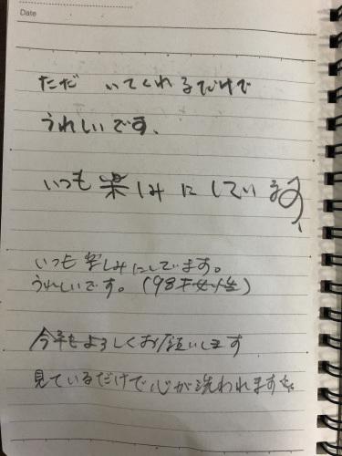 田柄特養老人ホーム 春のディスプレイ_f0395434_22460638.jpeg