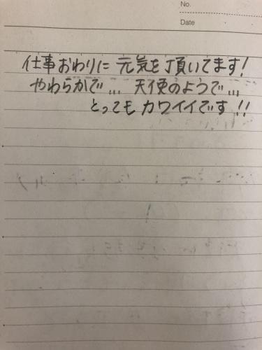 田柄特養老人ホーム 春のディスプレイ_f0395434_22462007.jpeg