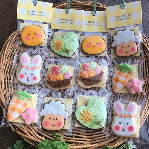 イースターのお菓子、閉店しました。_a0274443_14113413.jpeg
